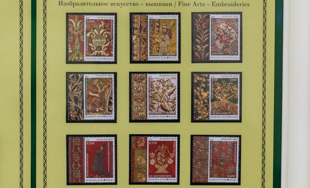 экспозиция Афонских почтовых марок