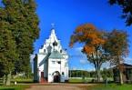 Кутенский Богоявленски монастырь