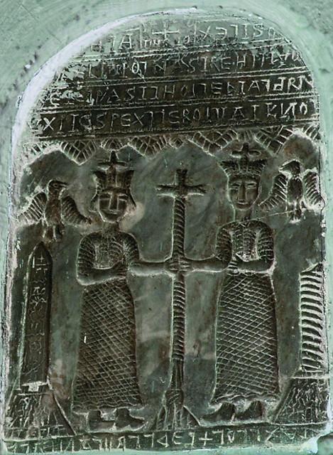 Икона-барельеф, уцелевшая от древнего храма