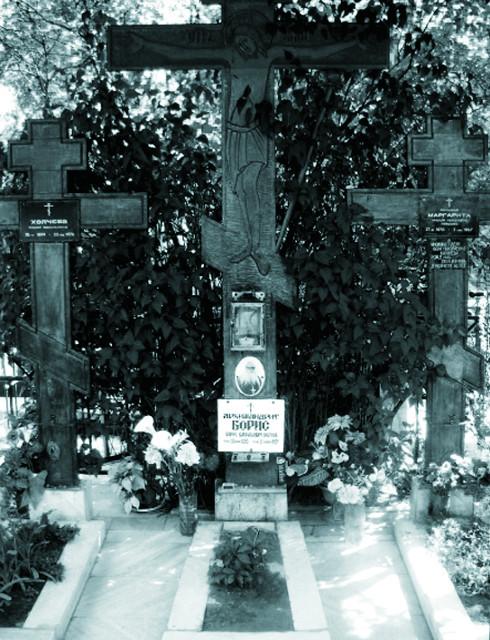 Могила архимандрита Бориса (Холчева) на Боткинском кладбище Ташкента