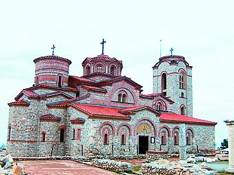 Монастырь святых Климента и  Пантелеймона в Охриде, место погребения святителя Климента