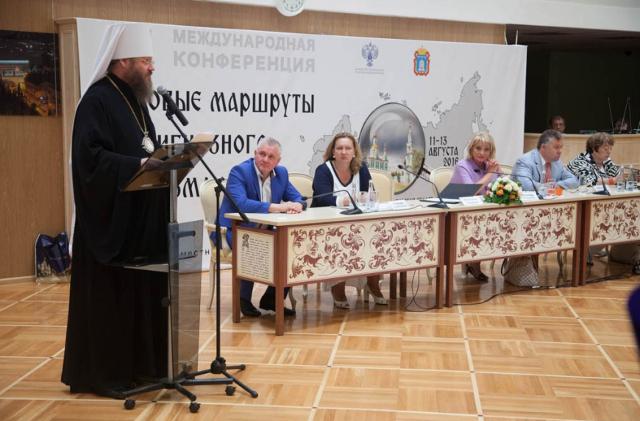 Форум организован Министерством культуры России совместно с Императорским православным палестинским обществом
