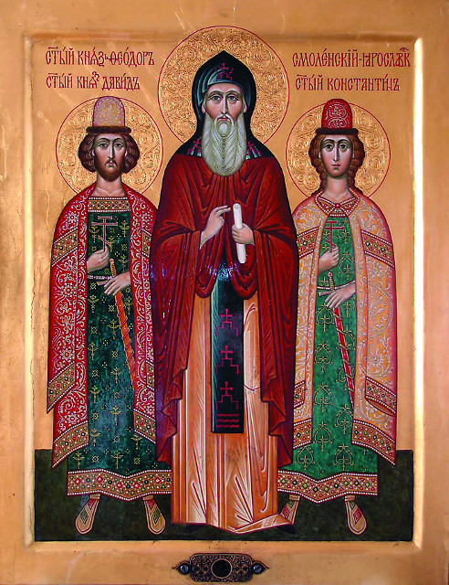 Икона святых князей  Феодора, Давида и Константина