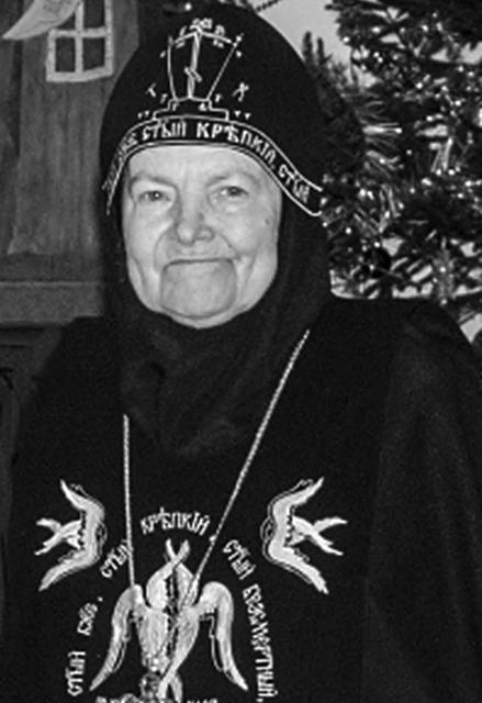 Схиигумения Людмила (Ванина)