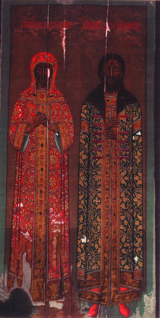 Надгробная доска с изображением святых князя Владимира и княгини Агриппины