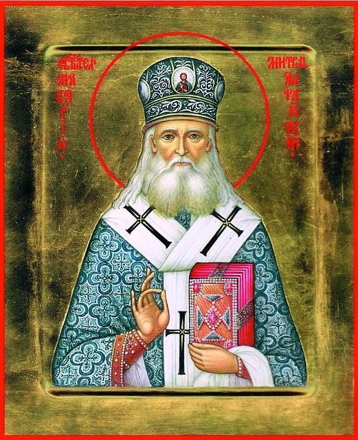 Митрополит Московский и Коломенский Макарий (Невский)