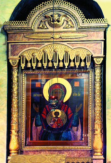 """Первая святыня - икона Божией Матери """"Знамение"""""""