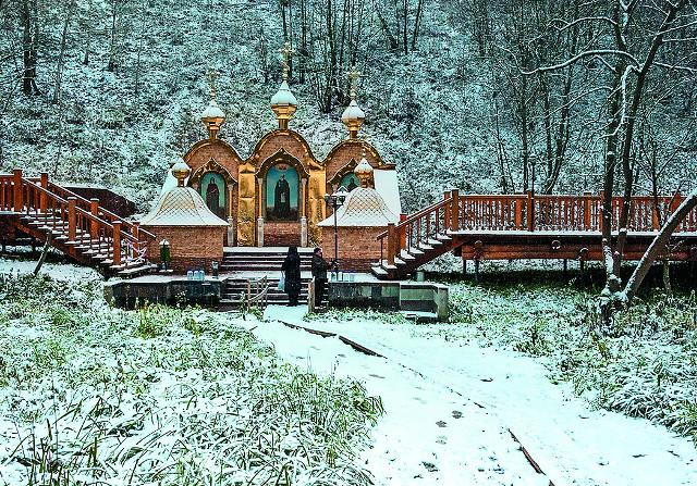 Святой источник преподобного Сергия Радонежского