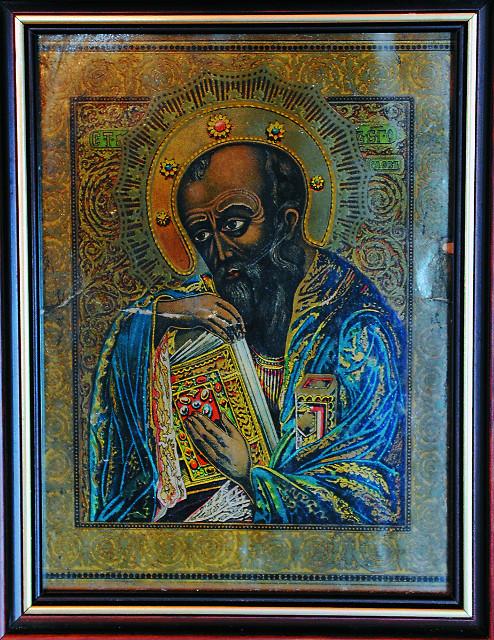 Дореволюционная хромолитография с иконы апостола Иоанна Богослова, которую принесли византийские монахи на русскую землю в XII веке. Ныне это изображение хранится в доме-музее архимандрита Авеля в Богословском монастыре