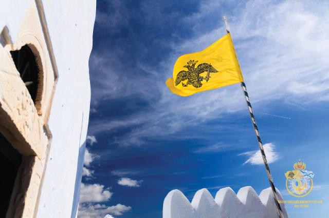 Древнее знамя Византии - флаг Константинопольского Вселенского Патриархата, которому подчиняются храмы и монастыри греческих Кикладских островов в Эгейском море