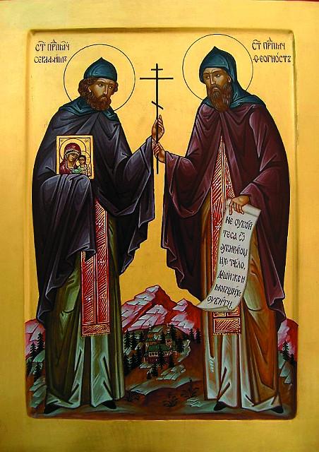День памяти преподобномучеников Серафима и Феогноста Алматинских, Аксайских – 11 августа