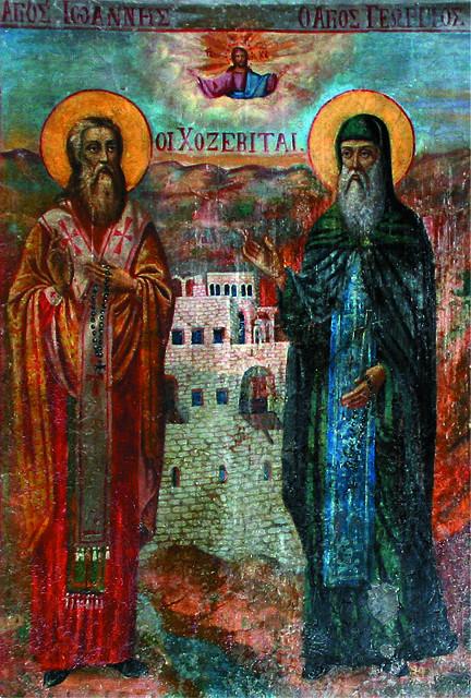 Преподобные Иоанн и Георгий Хозевиты