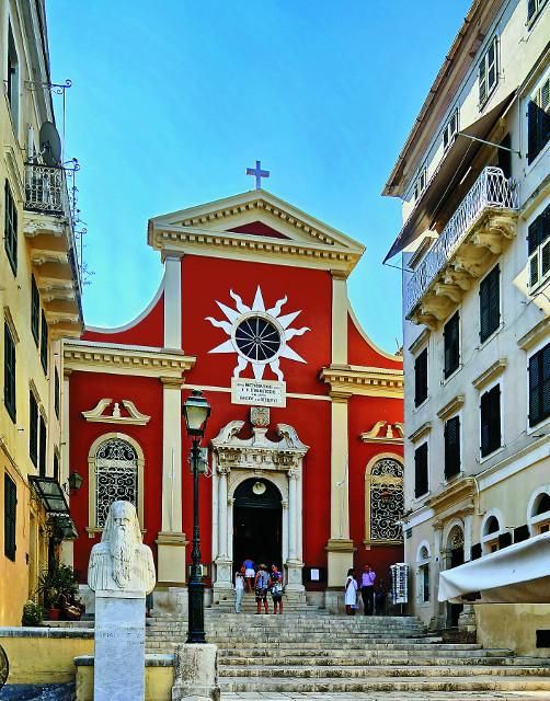 Кафедральный собор святой Феодоры