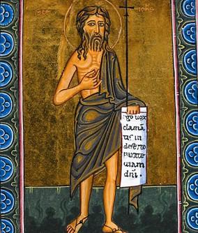 11 сентября Православная Церковь вспоминает день Усекновения главы Иоанна Предтечи.