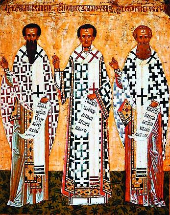 Святитель Василий Великий, Григорий Богослов и Иоанн Златоуст
