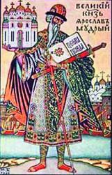Ярослав Мудрый, Великий князь Киевский