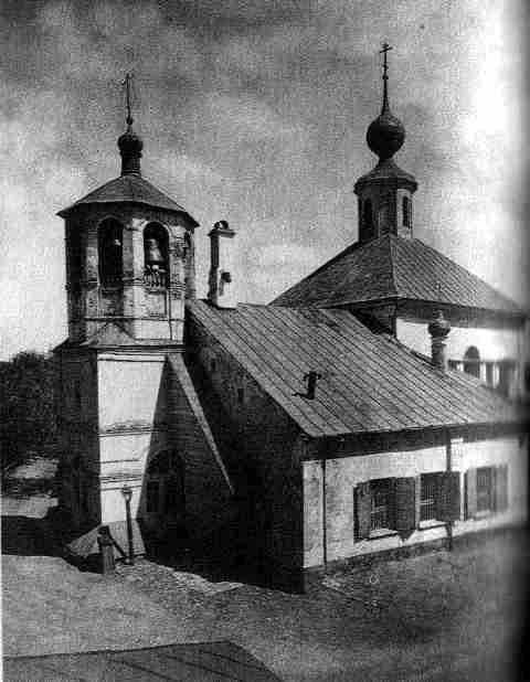 Тихвинская церковь, что в бывшей патриаршей слободе. Фото конца XIX столетия