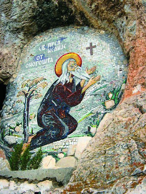Мозаичная икона святого Василия Острожского
