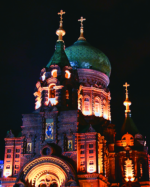 Русский собор в Харбине