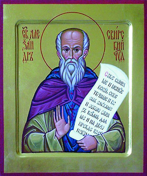 Александр Свирский был канони- зирован спустя всего 14 лет после кончины