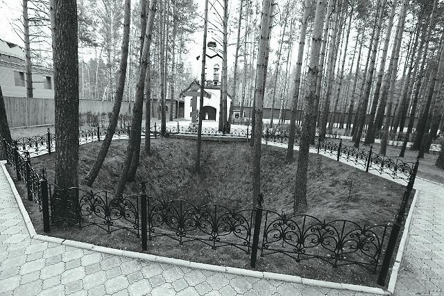 Место, где была шахта