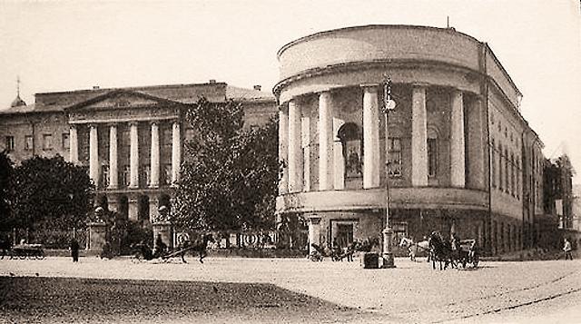 Московский университет на Моховой