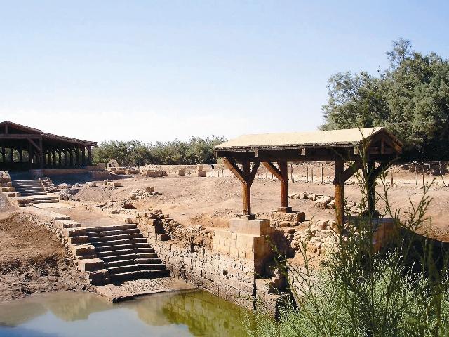 Здесь некогда была переправа через реку, а во времена царя Давида даже действовал паром