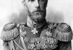 Из всей царской семьи великий князь Сергей Александрович был единственным, кто удостоился звания рыцаря Гроба Господня.