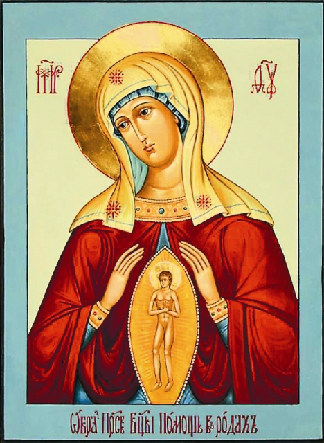 В городе Серпухове во время Великого поста был удивительным образом обретен один из древних списков иконы «Помощница в родах»