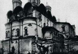 Собор во имя Двенадцати апостолов в 1917 году