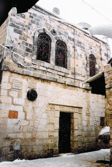 Францисканская часовня Симона Киринейского