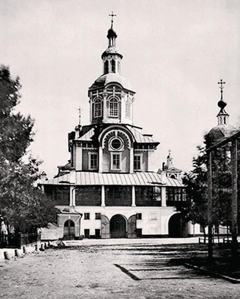 Спасский собор Заиконоспасского монастыря. Фото XIX века