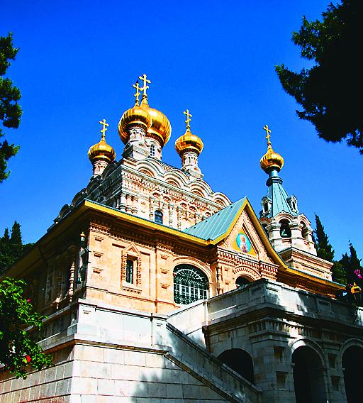 Храм св. Марии Магдалины в Иерусалиме
