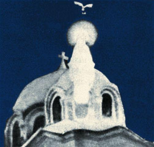 Явление Богородицы на куполах в 1968 году