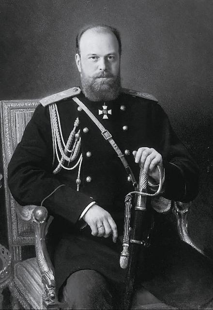 Царь Александр III