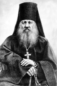 Прп. Антоний (Путилов)