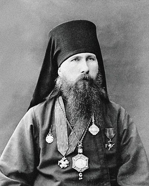 Митрополит Евгений (Зернов)