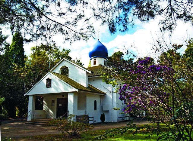 Немногие, наверное, знают, что в 50 километрах от Сиднея располагается женский монастырь Казанской иконы Божией Матери, носящий название «Новое Шамордино».