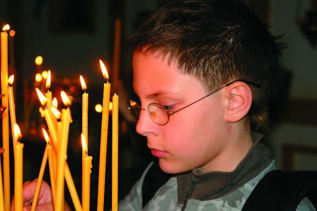 Свою деятельность центр осуществляет в соответствии с Основами социальной концепции Русской Православной Церк- ви и с Концепцией миссионерской деятельности Русской Православной Церкви