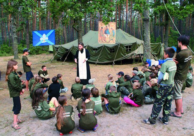 Уже семь лет существует молодежная организация под названием «Православные скауты Украины»