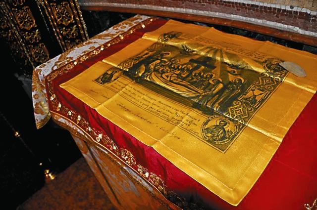 Антиминс с подписью Патриарха Алексия II