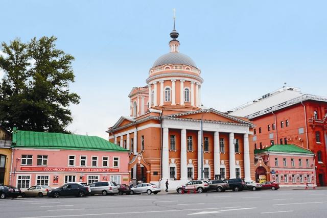 Россия, Москва, храм св. ап. Иоанна Богослова под Вязом (частица).
