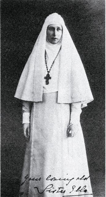 Сестра милосердия Елизавета