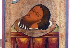 По древнерусскому обычаю об исцелении от головной боли молятся Иоанну Предтече