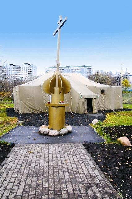 «Палатка напоминает нам ветхозаветную скинию. Надеемся, и нам Господь будет помогать как избран- ному народу».