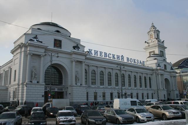 Киевский вокзал. Фото 2012 года