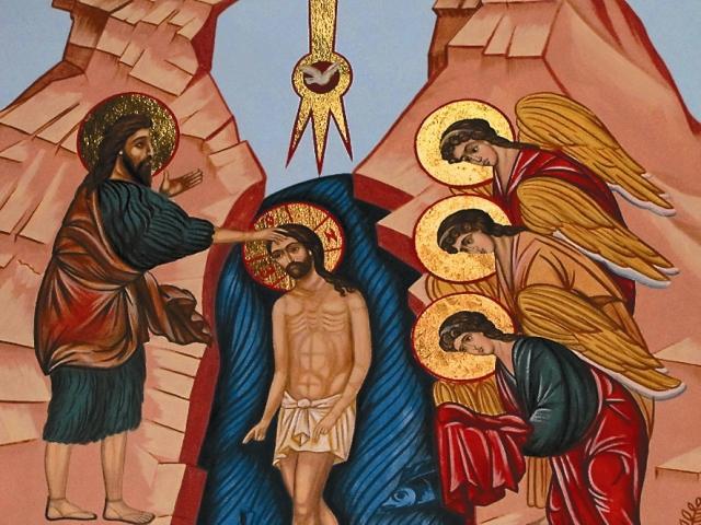 Крещение Гоподне, фрагмент росписи храма