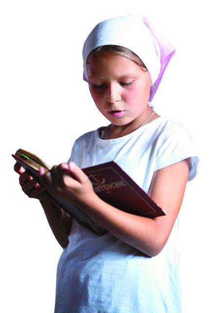 Как разговаривать с Богом?