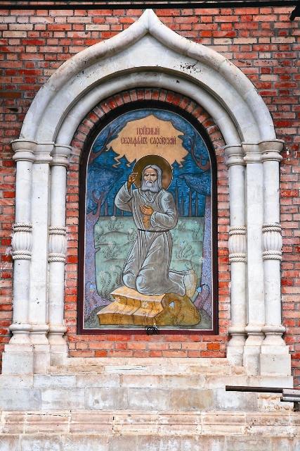 Икона на стене храма