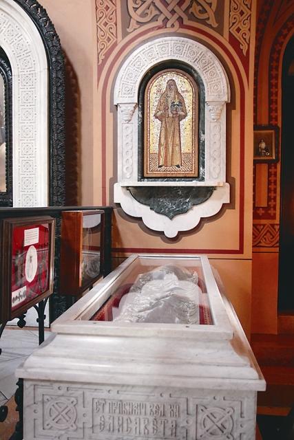 мощи святой преподобномученицы великой княгини Елизаветы Федоровны.